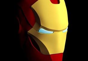 3D Studio | Ironman | Modelleme Çalışması